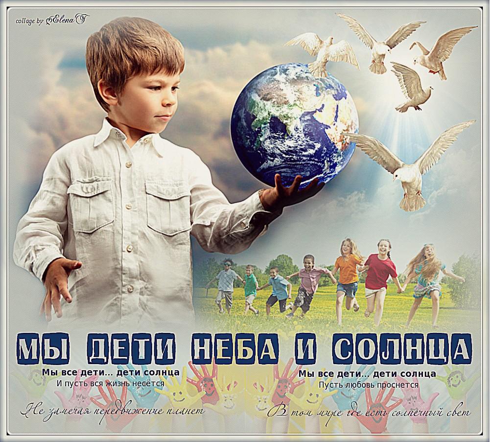Вернисаж. Мир детства самый лучший мир