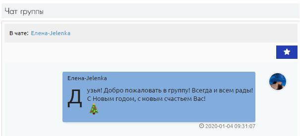 UC скриншот20200122195909