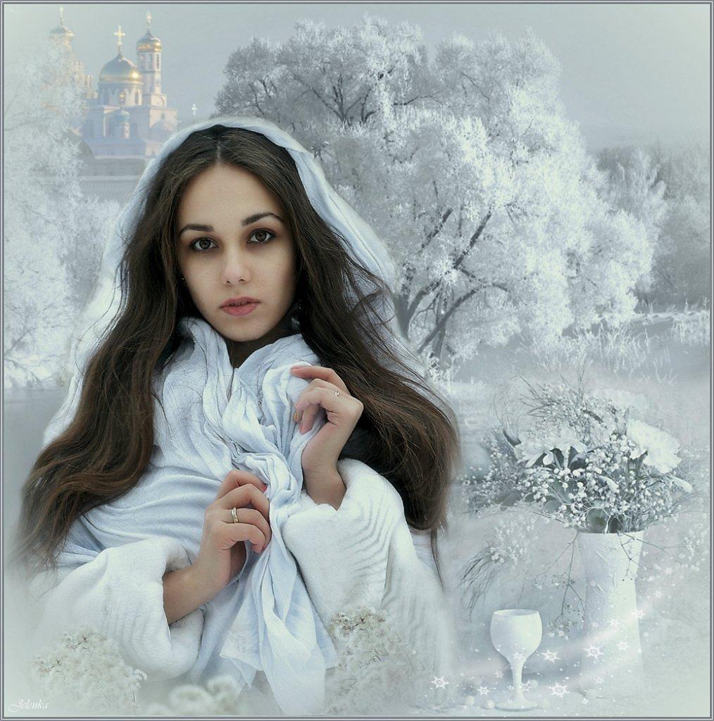 белая зима 1