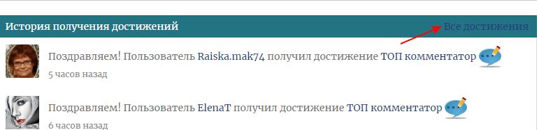 UC скриншот20200502133514