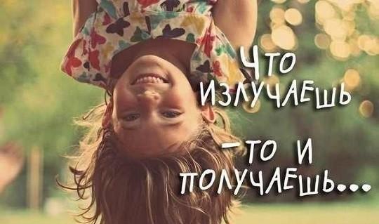 d lya privlecheniya schastya
