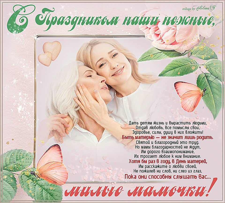 milye mamochki1