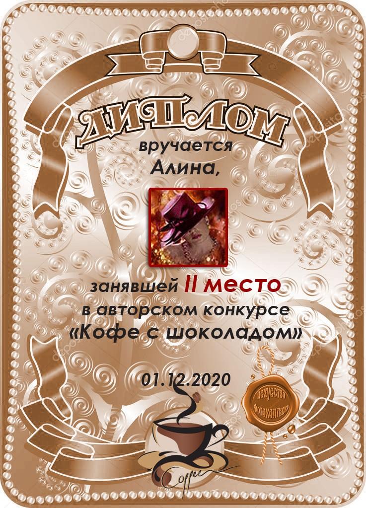 Кофе с шоколадом 3