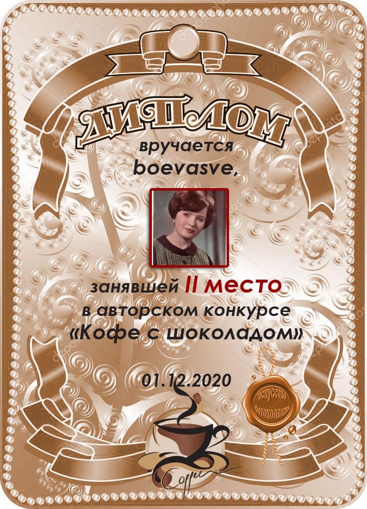 Кофе с шоколадом 4