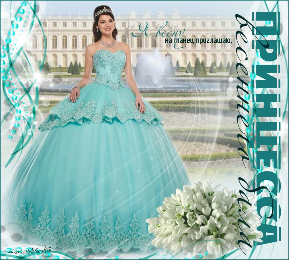 princessa vesennego balla1