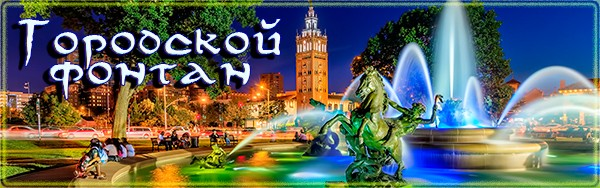 goroda fontany kanzas siti jc nichols 964385