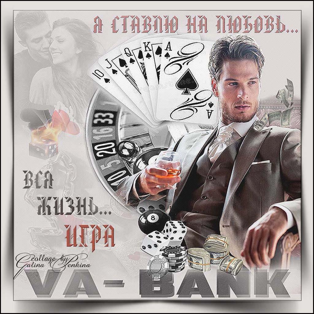 vabank3