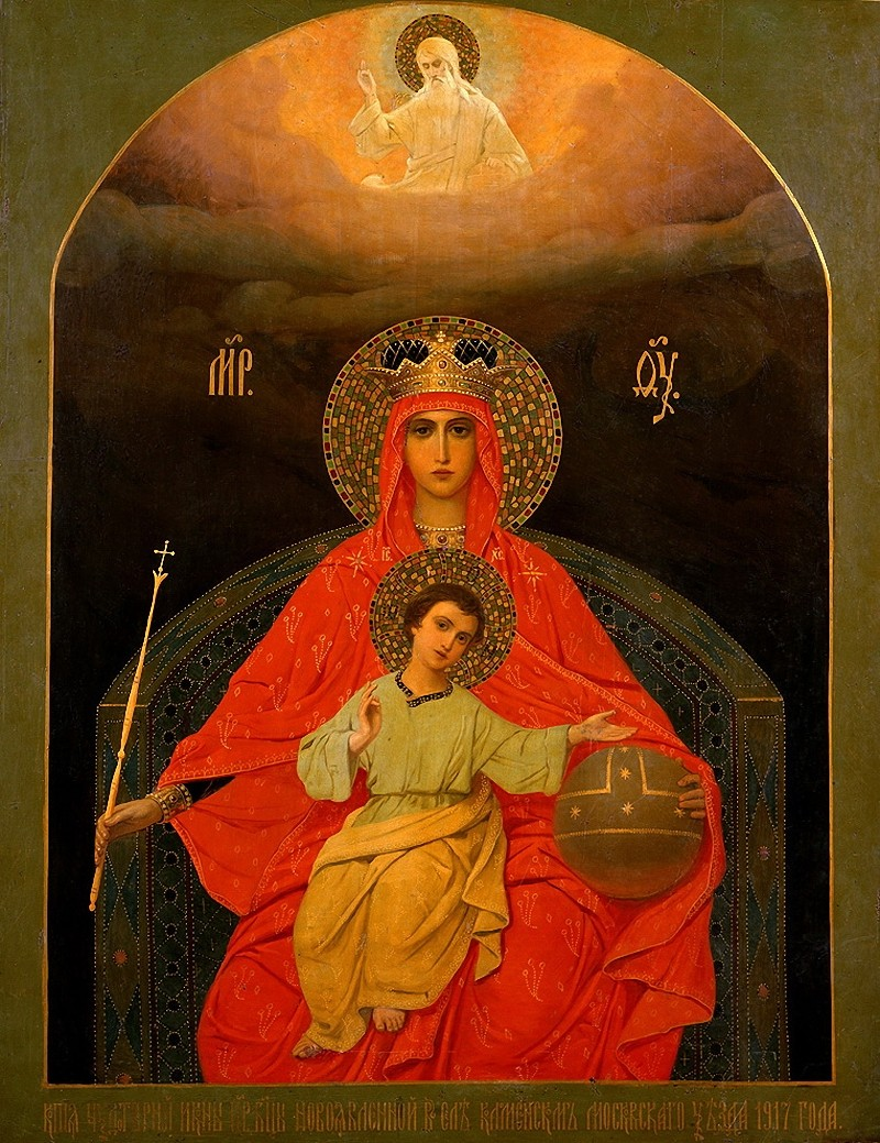 ikona bozhej materi derzhavnaya5